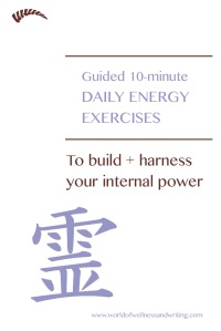 energy enhancing exercises